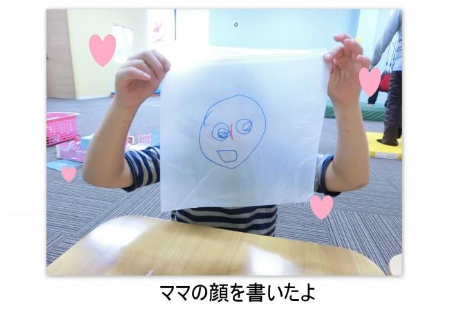 池田 仕事4