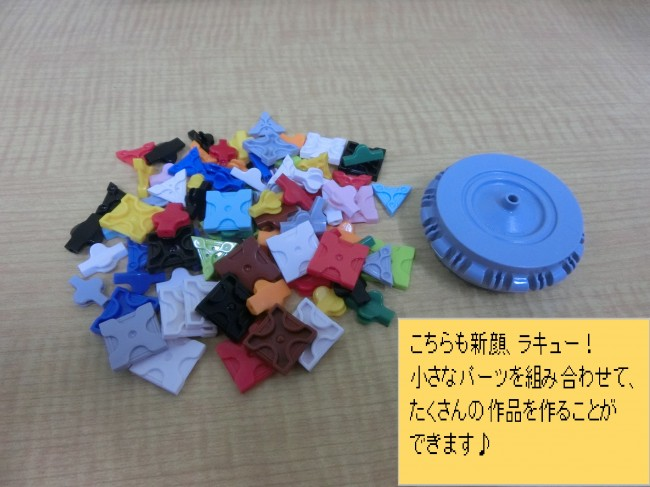 CIMG5820buro