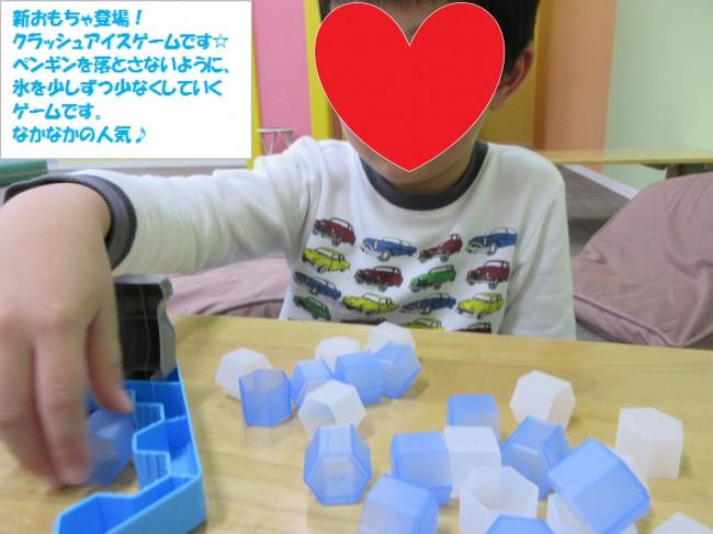 IMG_0308ブログ