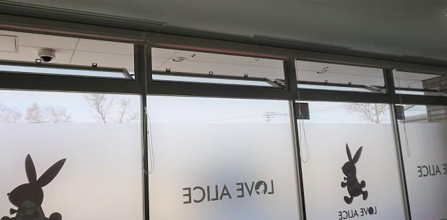 窓を開けての換気