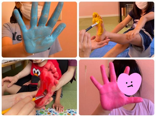 手形足形絵の具